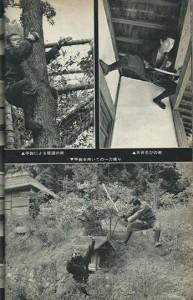 ninja_climbing