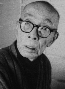 toshitsugu takamatsu 33d Grandmaster on Ninjutsu 10 March 1987 - 2 April 1972