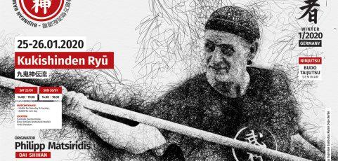 Σεμινάριο Ninjutsu με θέμα: Kukishinden Ryū στο Bujinkan Banbutsu Ruten Dojo Germany από τον Φίλιππο Ματζηρίδη
